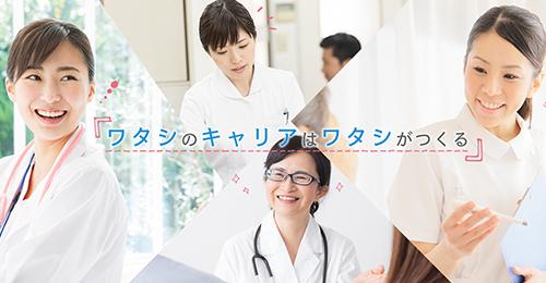medico転職サイト